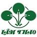 Công ty Supe Phốt phát và Hóa chất Lâm Thao
